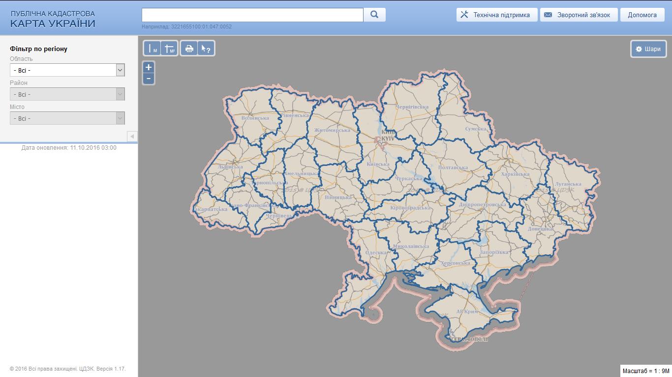 Вгосударстве Украина стартует пилотный проект поонлайн-регистрации земельных участков