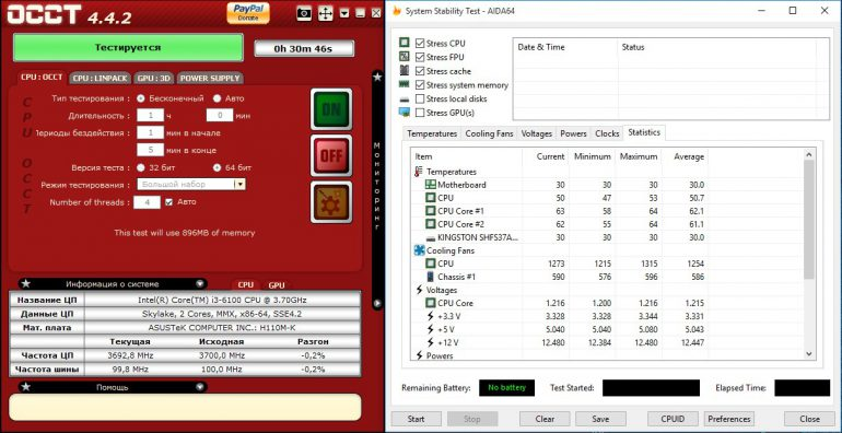 base_game_pc_screen_nagrev_cpu