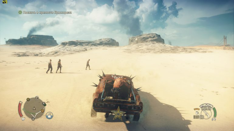 base_game_pc_screen_madmax1