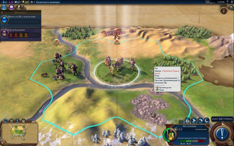 скачать игру с торрента цивилизация 6 img-1