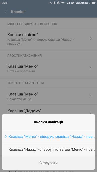 screenshot_2016-10-12-00-33-27-217_com-android-settings