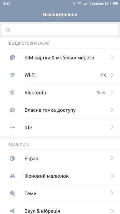 screenshot_2016-10-12-16-37-32-916_com-android-settings