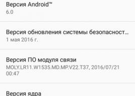 screenshot_20160921-005151
