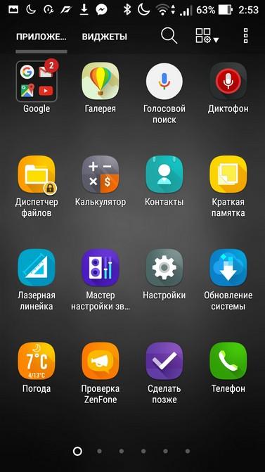 Обзор ASUS Zenfone 3 (ZE520KL)