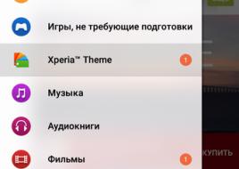 screenshot_20161017-155750