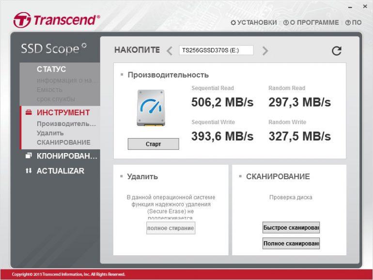 transcend_ssd370s_256gb_ssd-scope2