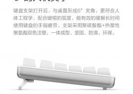 yuemi-mechanical-keyboard-11