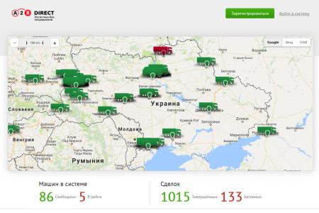 «Грузовой Uber»: В Украине запускают логистический онлайн-сервис для грузоперевозчиков A2B Direct