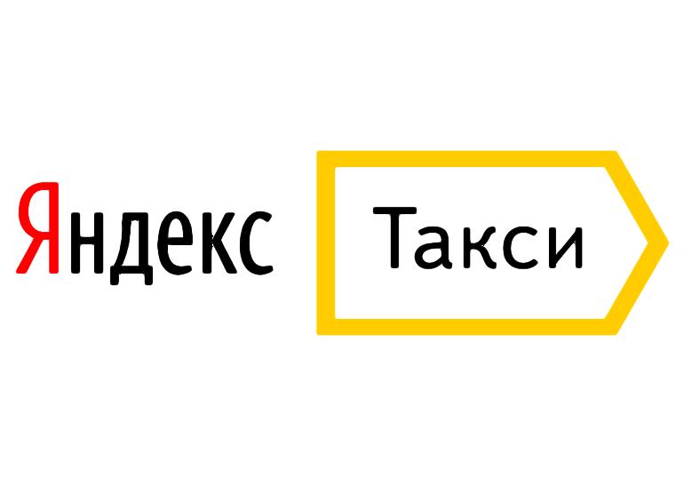 Яндексекс