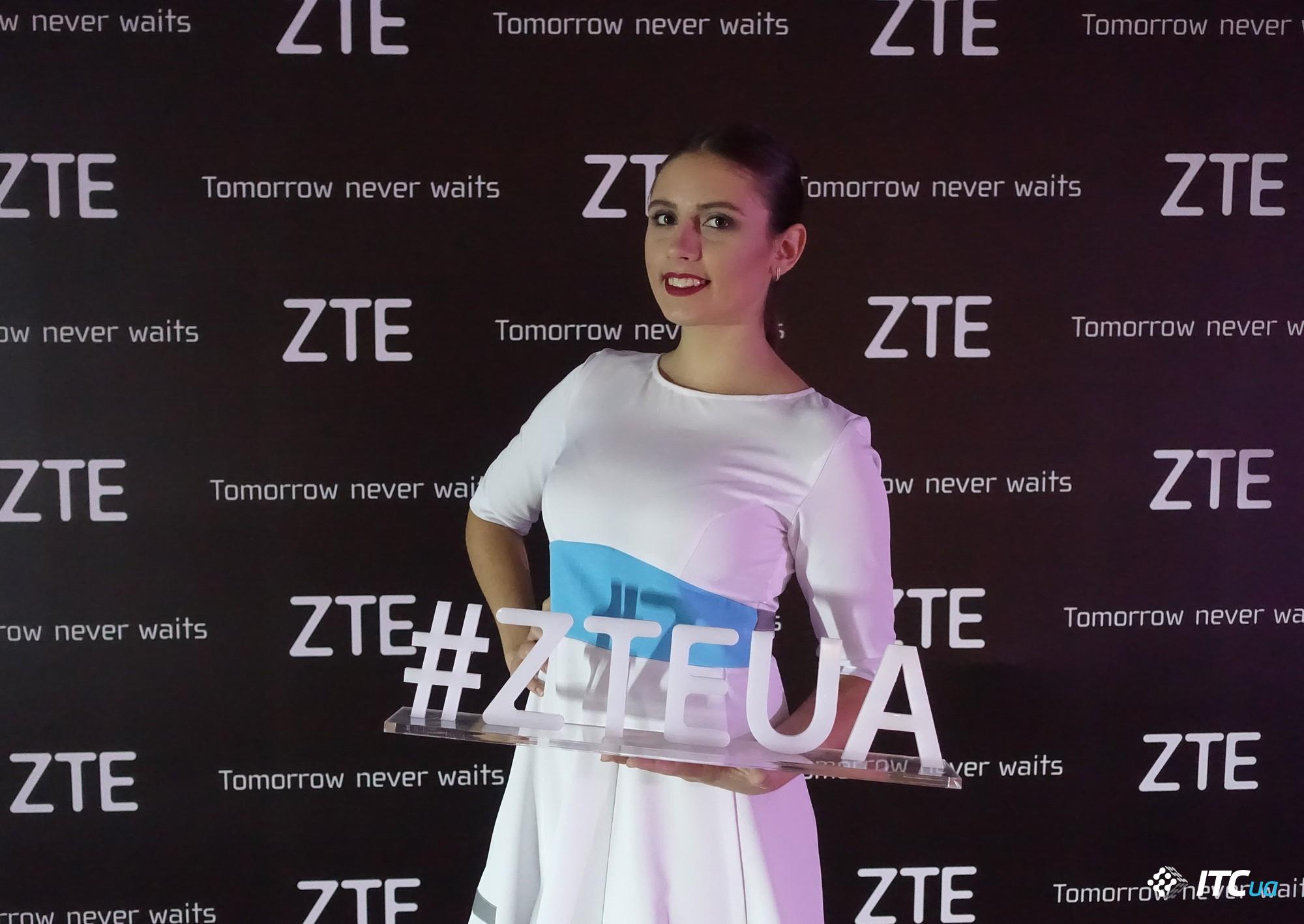 Мобильные телефоны ZTE официально представлены вгосударстве Украина