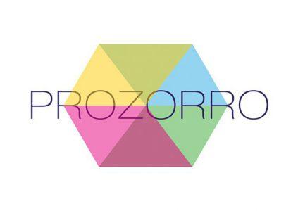 Днепровская ОГА — лидер по количеству проведенных закупок в Prozorro за 2016 год