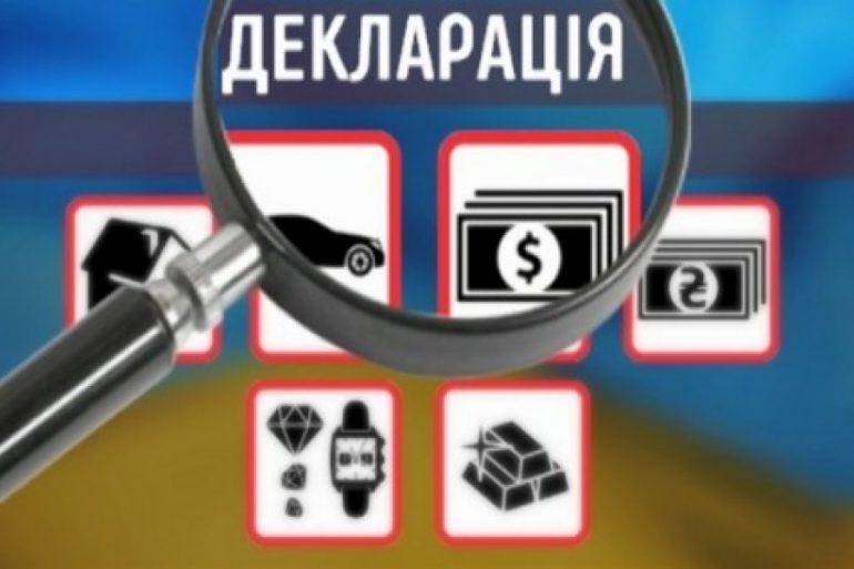 ВУкраине придумывают ботов для е-деклараций