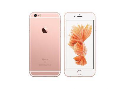 Apple заменит батарею в проблемных смартфонах iPhone 6s, причем бесплатно