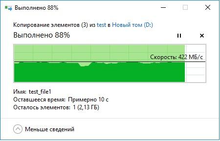 adata_xpg_sx8000_copy-file