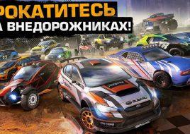 asphalt-xtreme2