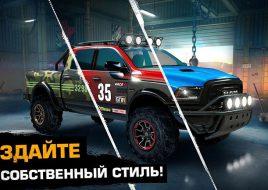 asphalt-xtreme5