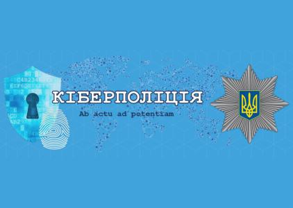 Киберполиция Украины прикрыла файлообменник FS.to и его копии [Обновлено: добавлено видео]