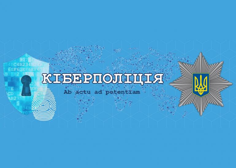 Видео Киберполиция закрыла один изкрупнейших украинских онлайн-кинотеатров