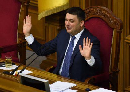 Правительство отменяет более 360 регулирующих актов, что упростит ведение бизнеса и позволит Украине подняться в рейтинге Doing Business сразу на несколько десятков позиций