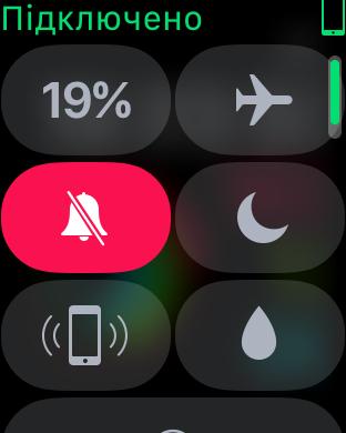 Обзор Apple Watch Series 2: здоровый образ жизни выходит на первый план