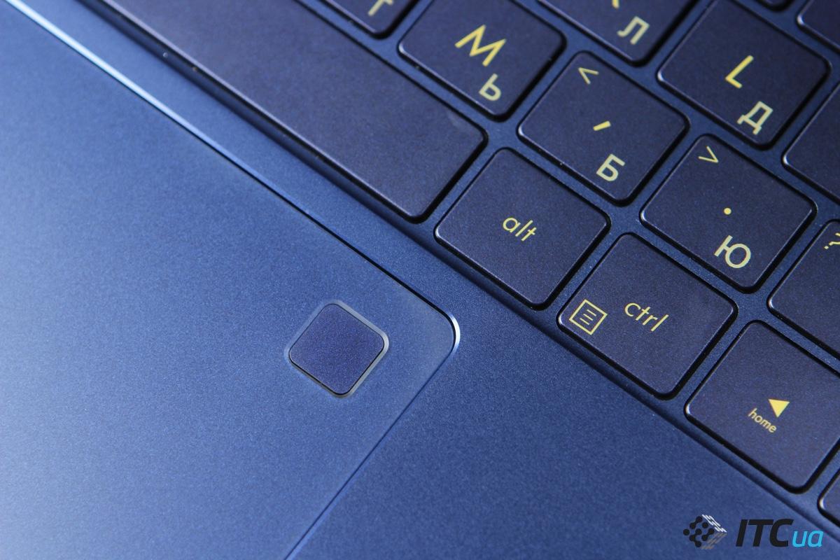 Отпечаток пальца на ноутбуке hp скачать программу