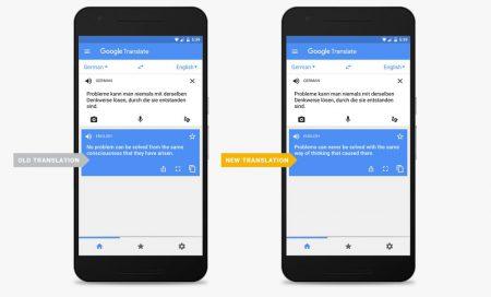 Переводчик Google Translate получил мощь ИИ для восьми языков