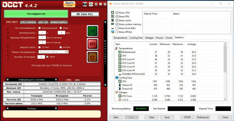 optimal_game_pc_screen_occt_1300