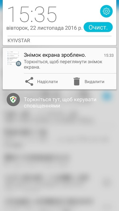 screenshot_20161122-153553