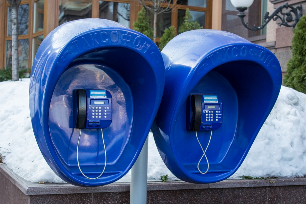 Кременчужанам обещают бесплатную связь стаксофонов на местные номера