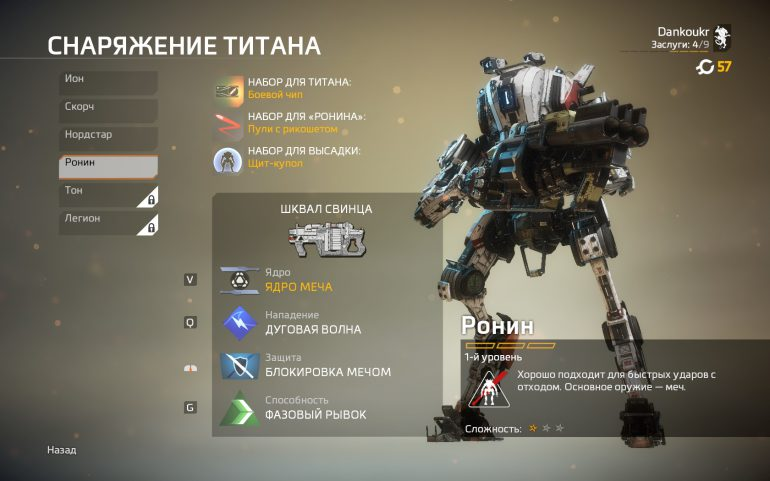 Titanfall stuck on retrieving matchmaking list pc