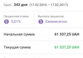 android-deposit-ru