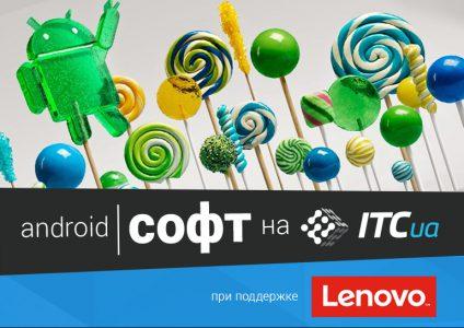 Android-софт: новинки и обновления. Конец ноября 2016