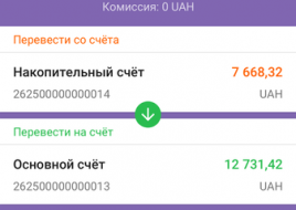 android-topup-ru