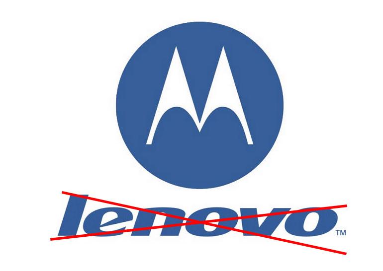 Выпуск телефонов Lenovo будет прекращён
