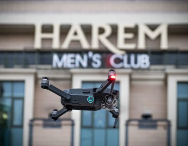Летающая камера DJI Mavic Pro