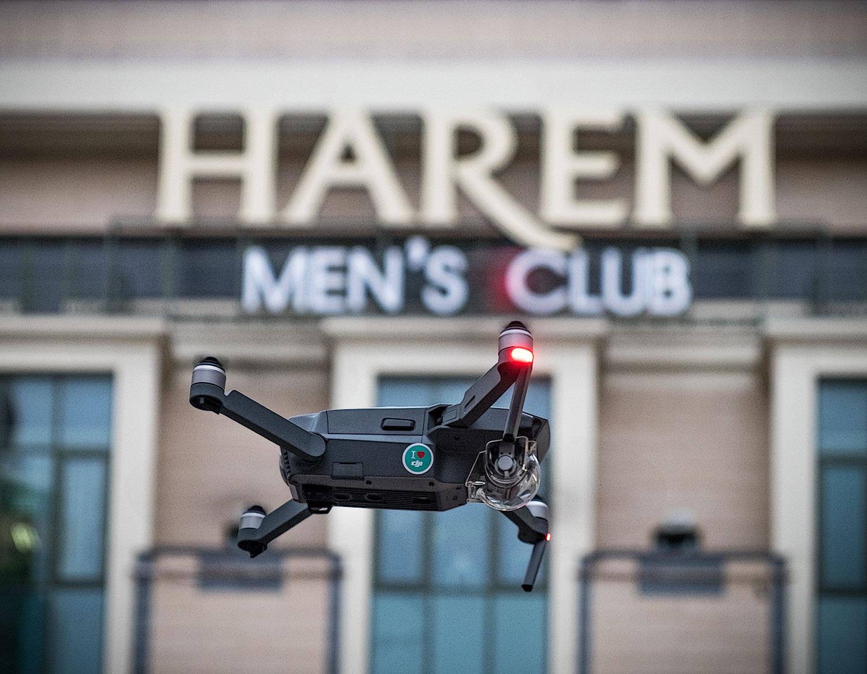 Посмотреть защита камеры фантик коптер х4 501s запись видео