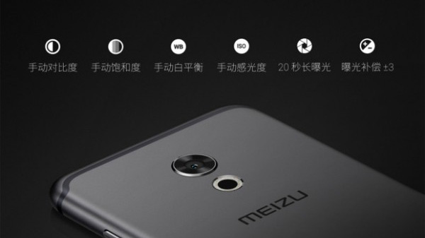 Состоялся релиз нового флагмана Meizu Pro 0S с улучшенной камерой, побольше ёмкой батареей да уменьшенной ценой