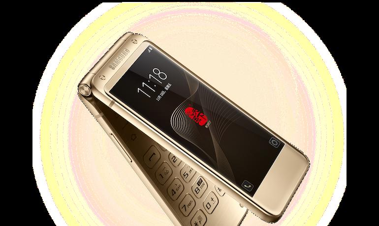 «Galaxy S7 в форм-факторе раскладушки»: Представлен премиальный Android-смартфон Samsung W2017 (Veyron)