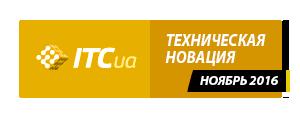 tech-novation-2016-300x115
