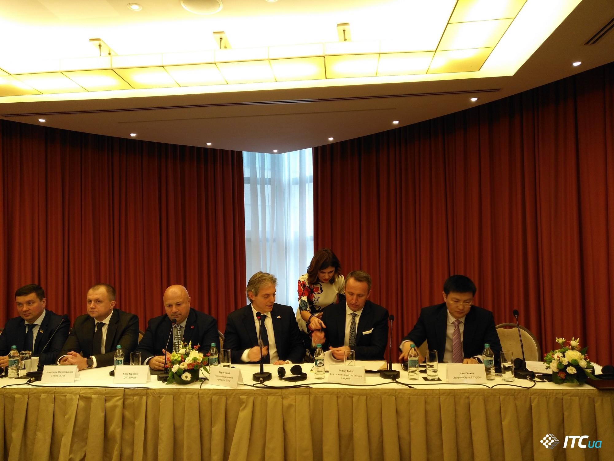 5G к2020 году: вУкраине начали разрабатывать новое поколение связи