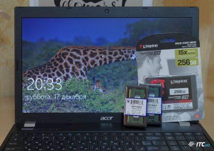 Вторая жизнь старого ноутбука: апгрейд памяти и дисковой системы