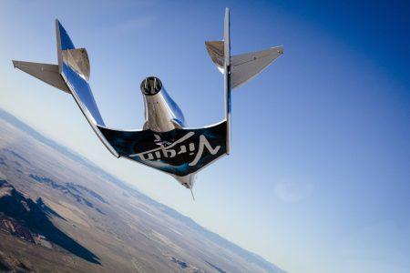 Новый космический корабль SpaceShipTwo (VSS Unity) совершил свой первый испытательный полет