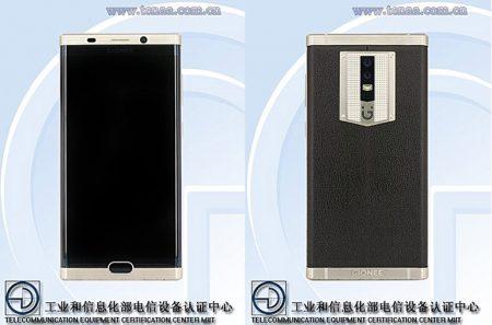 Первое рекламное изображение Gionee M2017 с аккумулятором на 7000 мА•ч демонстрирует смартфон издали