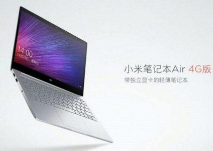 Xiaomi анонсировала обновлённый ноутбук Mi Notebook Air с поддержкой 4G