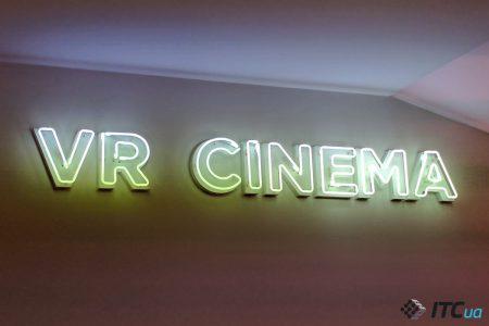 Samsung и Multiplex открыли первый в Украине кинотеатр виртуальной реальности