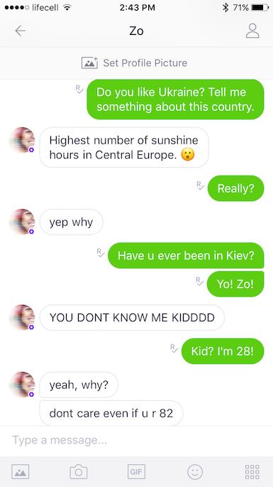 У Microsoft появился новый чат-бот Zo.ai в мессенджере Kik