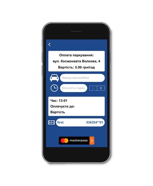 kyiv-parking-app_1