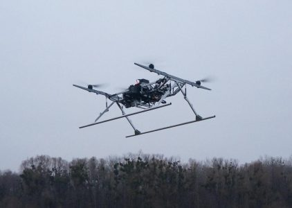 Опубликовано первое видео испытаний гибридного грузового беспилотника от украинских разработчиков Matrix-UAV