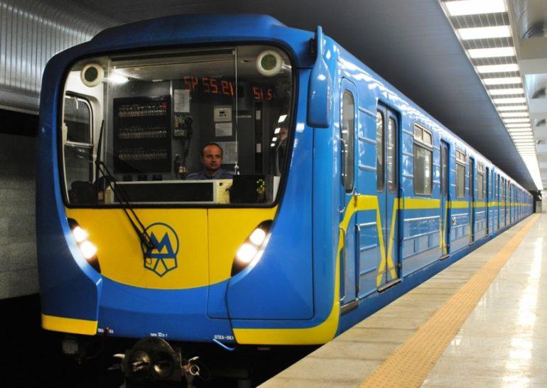 «И метро, и BRT и Tram-Train»: В КГГА опровергли информацию о заморозке проекта строительства линии метро на Троещину