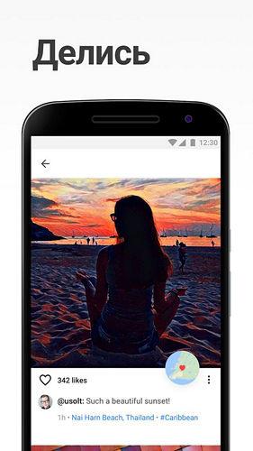 Программы для фоток на андроид